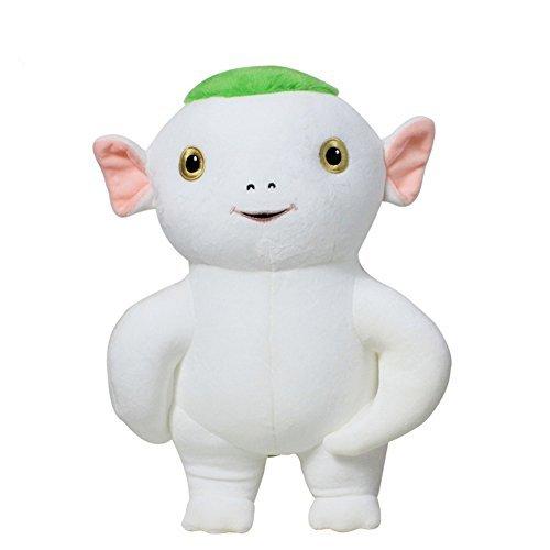 Riekinc Monster Plush Toys 15 Inch
