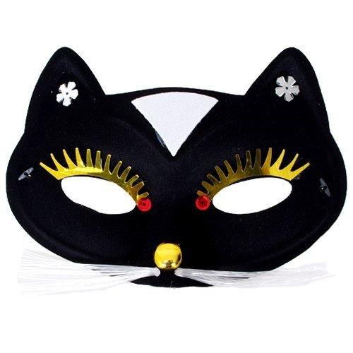 Fun Party Toy - Shining Cat Eye Mask Black