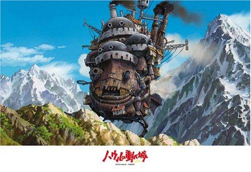 ensky Howls Moving Castle - Magic Castle Jigsaw Puzzle 300 Pieces