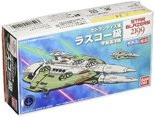 Bandai Hobby 6 Mecha Collection Lascaux Class Space Battleship Yamato 2199 Model Kit