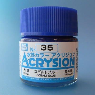 GSI Creos Gunze Mr Hobby Acrysion Color Acrylic N35 Cobalt Blue Model Kit Paint 10ml
