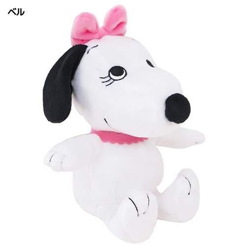 Snoopy stuffed stuffed toy UFO size peanut Bell