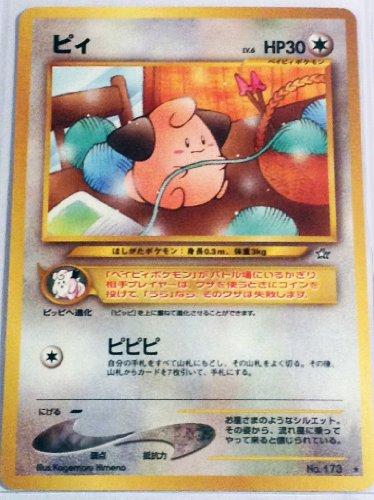 Pokemon Card Japanese - Cleffa 173 Neo Genesis - Rare