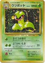 Pokemon Card - Japanese Holo Victreebel 71 - Jungle Set