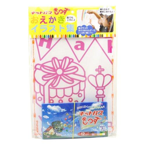 Japan physics and chemistry kit path Kids Oekaki Illustrations Girl KKD-12C-2 japan import