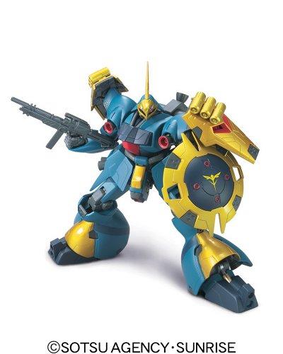 Gundam HCM Pro 28 MSN-03 Jagd Doga Gundam Action Figure w Special Pack 1200 Scale