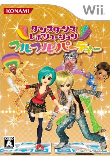 Dance Dance Revolution Furu Furu Party Japan Import