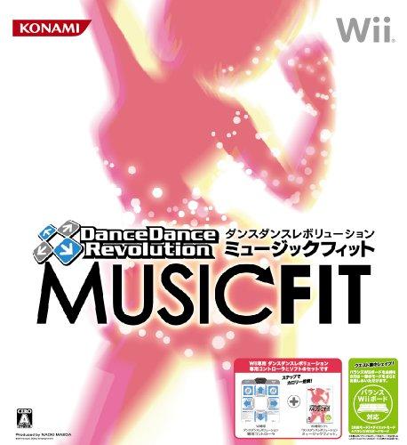 Dance Dance Revolution Music Fit Bundle Japan Import