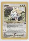 Pokemon - Togepi Pokemon TCG Card 1999-2002 Pokemon Wizards of the Coast Exclusive Black Star Promos 30