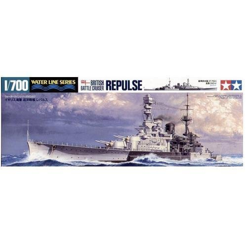 Tamiya Model Kit 1700 HMS Repulse British Battlecruiser Waterline 31617 ITEMG839GJ UY-W8EHF3101526