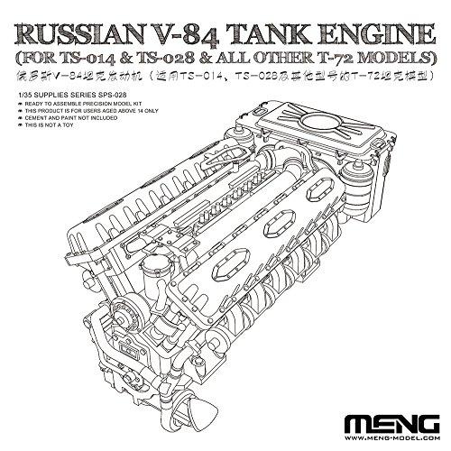 Meng Model 135 - Russian V-84 Engine For TS-014 TS-028  MNGSPS028 135 Meng Russian V-84 Tank Engine for T-72 Tank For MNGTS028 Other T-72 Models MODEL KIT ACCESSORY