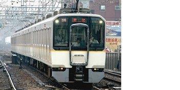 N gauge 4224 Kintetsu 9820 system cross pantograph car 6 car train set with power painted PVC