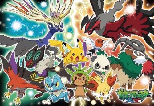 Mc-60-942 Shiyouze Child Puzzle Piece Xy 60 Pokemon Battle