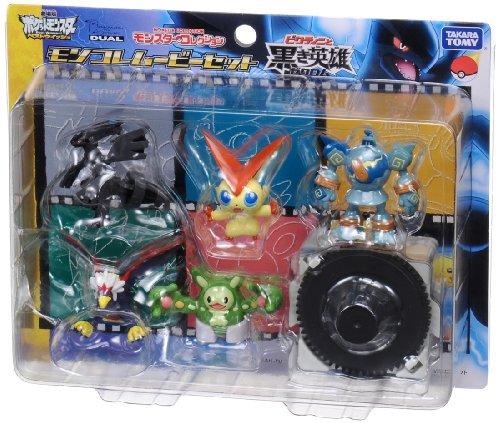 Pokemon Black White Takaratomy Monster Collection Figure Movie Set - Victini and The Black Hero Zekrom