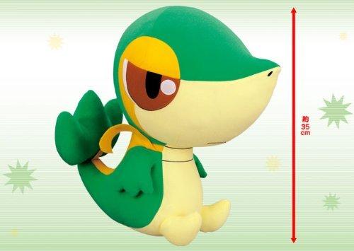 Official Banpresto Pokemon Black White Plush Toy - Extra Large 12 Tsutarja  Snivy Japanese Import by Banpresto