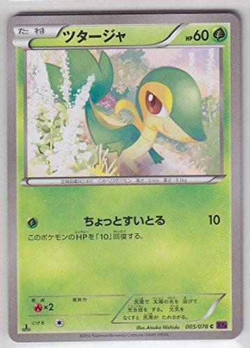 Pokemon Card Japanese - Snivy 005078 XY10 - 1st Edition