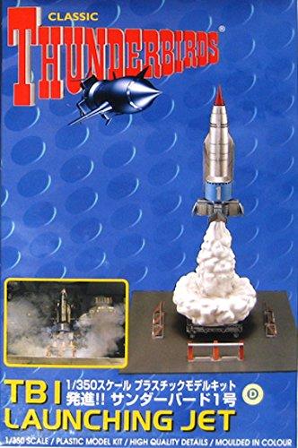Thunderbirds TB1 Launching Diorama Model Kit