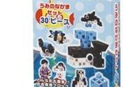 Artech-block-Umino-fellow-set-30-piece-Artech-block-Artech-color-block-puzzle-game-toys-toys-educational-toys-3-years-4-years-5-years-6-years-old-can-play-freely-as-education-Lego-Lego-block-0.jpg