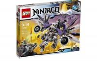 LEGO-Ninjago-70725-Nindroid-Mech-Dragon-Toy-4.jpg