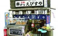 Deep-fried-breaded-meat-or-vegetables-on-skewers-shop-8852-Billy-handmade-dollhouse-Kit-Naniwa-Series-42.jpg
