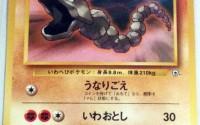 Pokemon-Card-Japanese-Brock-s-Onix-095-Gym-Heroes-Set-Common-49.jpg