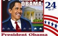 President-Obama-White-House-24-Piece-Puzzle-21.jpg