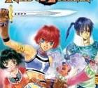 PSP-Tales-of-Eternia-14.jpg