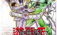 YuGiOh-Duelist-Aster-Phoenix-Booster-Pack-Toy-31.jpg